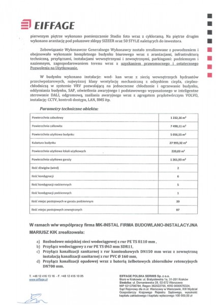 skanuj-1